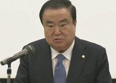 """韓国の文喜相(ムンヒサン)が提案した""""韓国側で作る基金に、日韓両国の企業と個人から寄付を募り「慰謝料」を支払う案""""、日本政府は「到底受け入れられない」と突っぱねる"""
