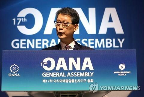 韓国大統領府関係者「GSOMIAの終了で米韓関係が薄まるとは思わない。日本の輸出規制のせいでGSOMIAを維持する事ができなかった。我が国に責任は無い」