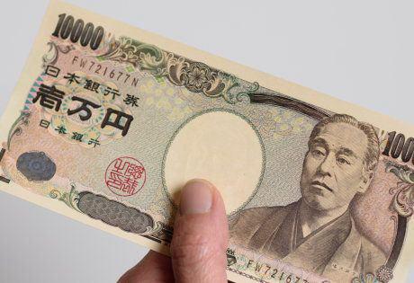 某アイドル「物販ブースで1万円のニセ札を発見しました。刑法148条の通貨偽造罪は無期または3年以上の懲・・・」→ 一般人「それは旧紙幣です」→ 運営が無言でツイートを削除し「