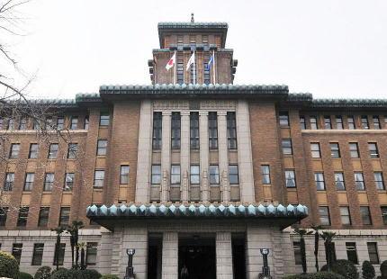神奈川県民の納税など個人情報や行政文書、大量に流出する … 業者により県のサーバーから取り外されたHDDがデータ消去不十分なままオークションサイトに出品される
