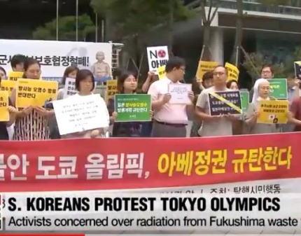GSOMIA破棄撤回後も続く韓国の嫌がらせ、次のターゲットは東京五輪か … 東京五輪ボイコットをチラつかせたり、「東京の安全性には問題がある」と、国際世論に向けたネガキャンを展開する可能性