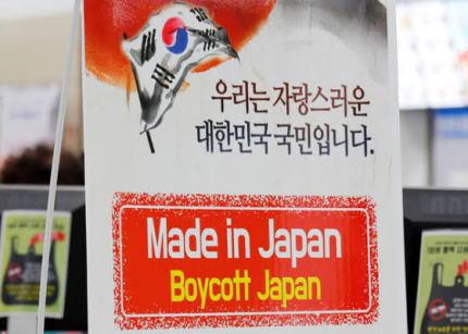 韓国政府高官、韓国の日系企業に対して投資の拡大を要請 … 「日韓関係が一時的に厳しくても、協力は継続すべき。日系企業は両国の経済協力の橋渡しの役割を続けてほしい」