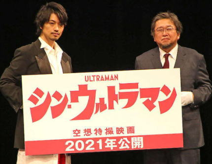 2021年公開予定の映画『シン・ウルトラマン』、ウルトラマンのデザインが公開される … 故・成田亨さんの絵画がコンセプトの「カラータイマー」や目の穴、背びれが無いデザイン(画像)