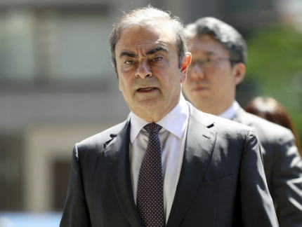 今年4月に保釈された日産自動車のカルロス・ゴーン元会長、日本から逃亡し中東・レバノンに到着との報道 … 保釈の際の条件では海外への渡航は禁止、出入国管理庁に出国記録無し、別名で出国か