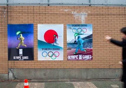 韓国・サイバー外交使節団VANK、「東京五輪の聖火リレー=放射性物質運搬」だと放射能安全性への懸念を示すポスターを製作 … ボイコットもせず「五輪開幕まで継続的に、世界中の主要な場所で配布する予定だ」と意味不明な行動へ