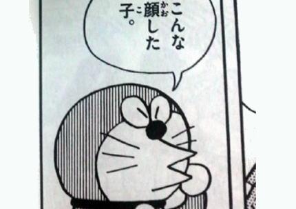 韓国政府、ドラえもんにそっくりな「シクヤクエモン」というパクリキャラを公開(画像)→ 「日本製品不買運動をしているのにパクるのか」「パクった上に全く可愛くない」と非難囂々を浴びて削除