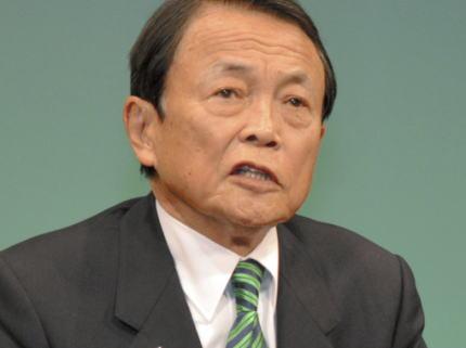 マスゴミ 「麻生太郎副総理がまた失言! 国政報告会で日本について『2000年の長きに渡って一つの民族、一つの王朝が続いている国はここしかない』と言った。麻生氏の発言は不適切との批判を浴びる可能性がある!」