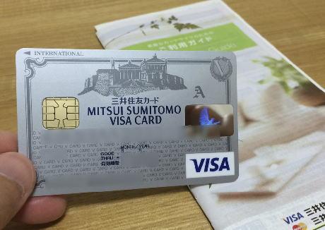 三井住友カードが2月3日よりデザイン一新、パルテノン神殿が無くなりポイントカードのようなデザインにリニューアル(画像) … カード情報を裏面に集約し、「Visaタッチ決済」に標準対応