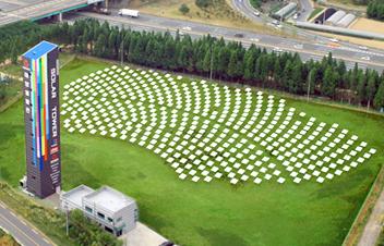 韓国で11億円かけた初のタワー型太陽熱発電所、発電量200kWという予想値からは程遠く20~50kWに留まり、使い物にならず8年で撤去