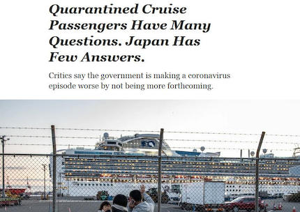 TBS 「NYタイムス紙がダイヤモンド・プリンセス船への日本政府の対応を批判 『船内に閉じ込めておく以外に他の手段があったのではないか』『公衆衛生に関わる危機に対する悪い見本として教科書に載るレベル』」