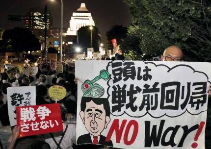 二言目には「日本が悪い」「社会が悪い」と口癖のように言う人々の共通点、いったい何に期待をしているのか?