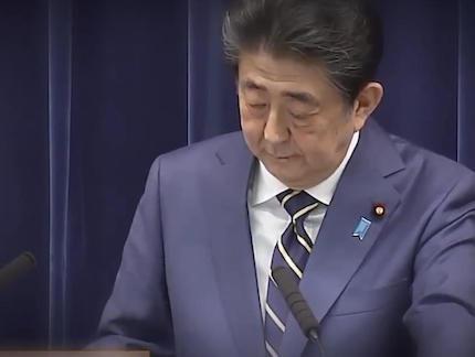 安倍首相による武漢コロナ対策の会見、東京新聞の記者が質問に森友問題をサラッと混ぜ込む … 「緊急事態宣言は国民の理解と協力が欠かせませんが、森友問題で~...」(動画)