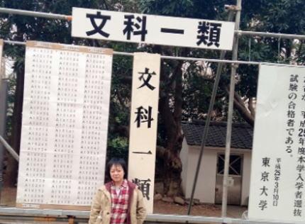 「幽☆遊☆白書」の浦飯幽助役などで知られる声優の佐々木望(53)「私事で恐縮ですが、このたび東京大学法学部を卒業しました」 … 声優業と両立しながら東大法学部を無事に卒業した事を報告
