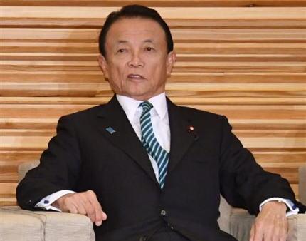 麻生太郎財務相、日韓通貨スワップについて「6~7年前ぐらいに韓国に大丈夫か確認したら、『どうか借りてくださいと日本が言うなら借りてやってもいい』と答えてきた。それでこっちは撤収して最後。今はどうなっているのか知らない」