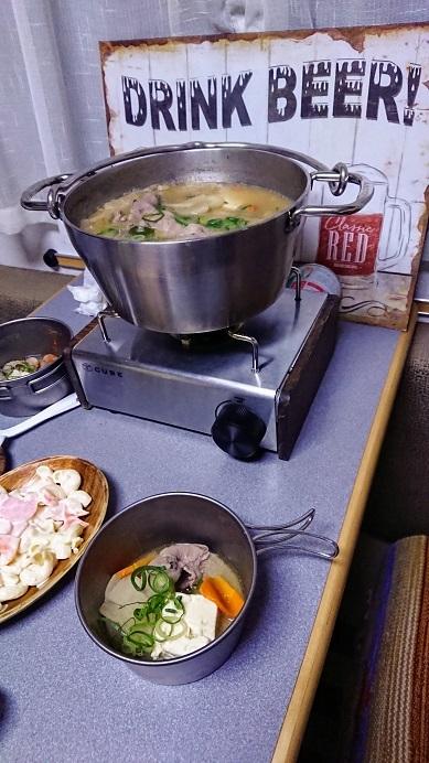 味噌鍋223