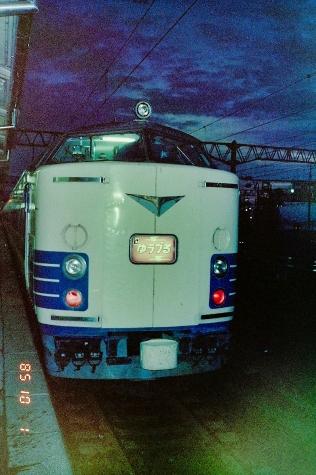 583系 電車 寝台特急「ゆうづる1号」【青森駅】