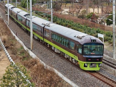 JR東日本 485系 リゾートやまどり「快速 あしかが光の花の庭号」