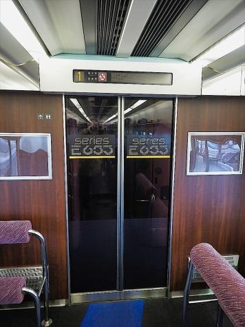 JR東日本 E653系 快速 成田山初詣常磐号