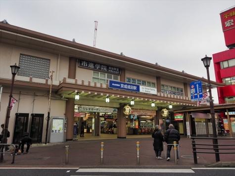 京成電鉄 京成成田駅