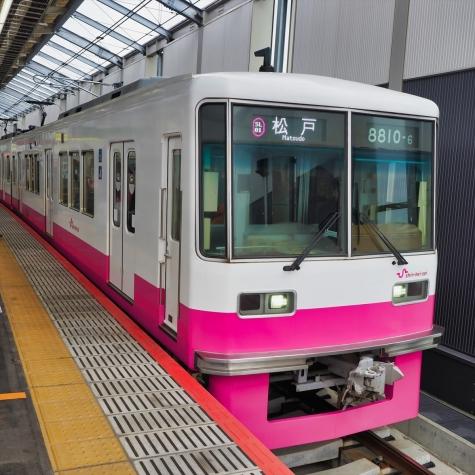 新京成電鉄 8800形 電車【新鎌ヶ谷駅】
