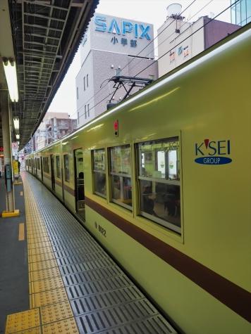 新京成電鉄 8000形 電車【松戸駅】