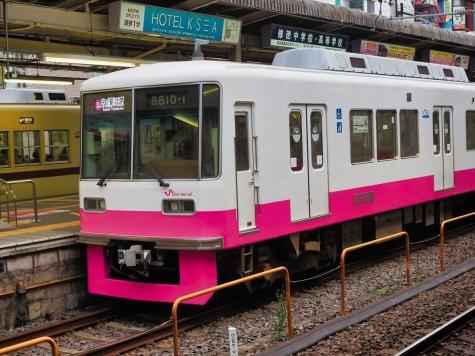 新京成電鉄 8800形 電車【松戸駅】