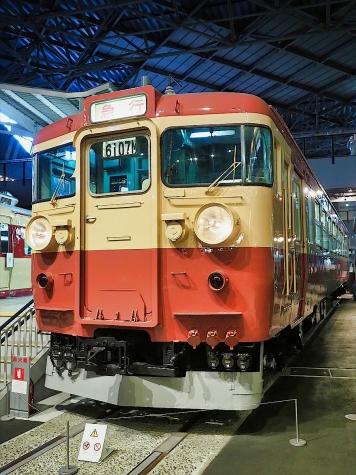 クモハ455形 交直両用急行形電車【鉄道博物館】