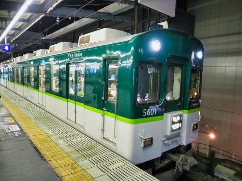 京阪電鉄 5000系 電車【樟葉駅】