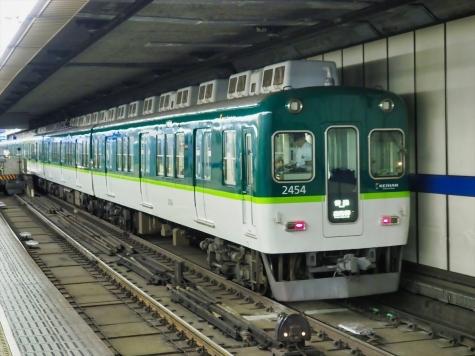 京阪電鉄 2400系 電車【淀屋橋駅】