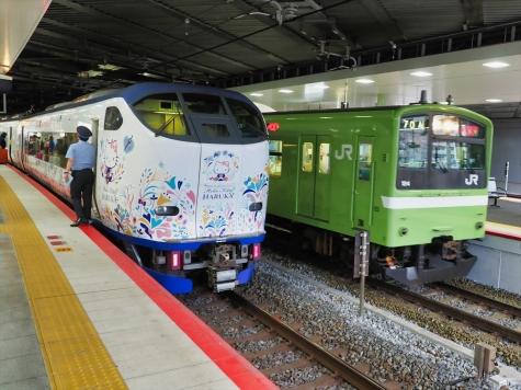 JR西日本 281系 関空特急はるか「ハローキティはるか」【新大阪駅】