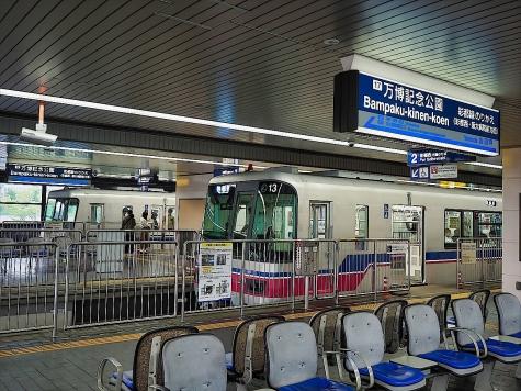 大阪モノレール 万博記念公園駅