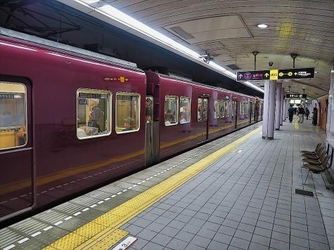 大阪メトロ 南森町【堺筋線】
