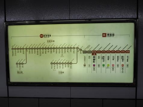 大阪メトロ 南森町駅【堺筋線】