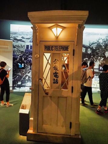 公衆電話【大阪歴史博物館】