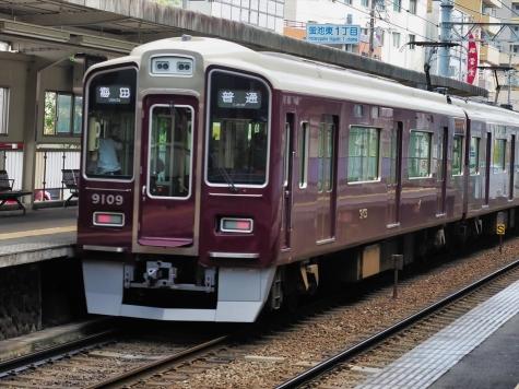阪急電鉄 9000系 電車【蛍池駅】