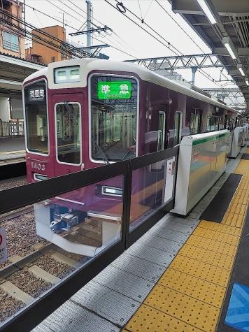 阪急電鉄 1300系 電車【十三駅】