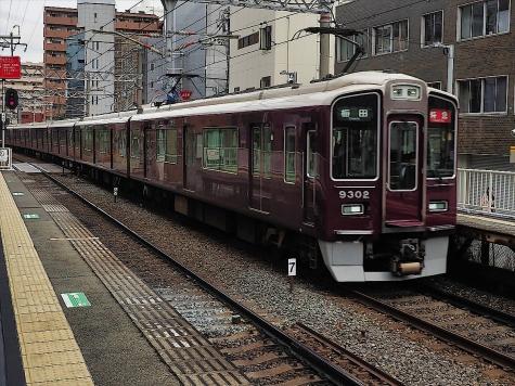阪急電鉄 9000系 電車【南方駅】