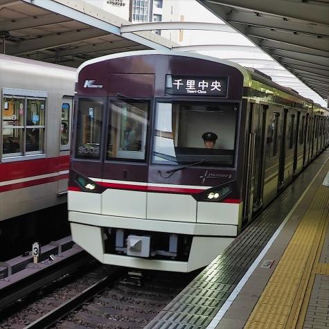 北大阪急行電鉄 9000形 電車【大阪メトロ 新大阪駅】