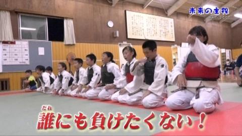 未来の主役 地球の子どもたち 日本拳法の少女(愛媛) by 今治拳友会