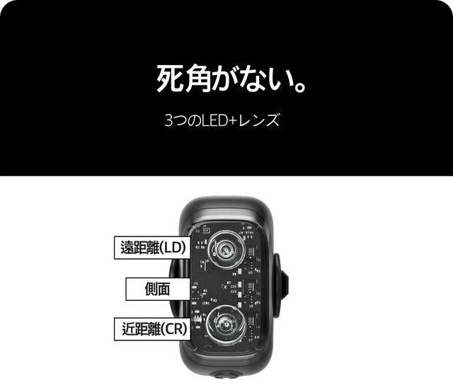https://blog-imgs-132.fc2.com/n/o/g/noguchi1904/bicycle_taillamp_cliq_001a.jpg