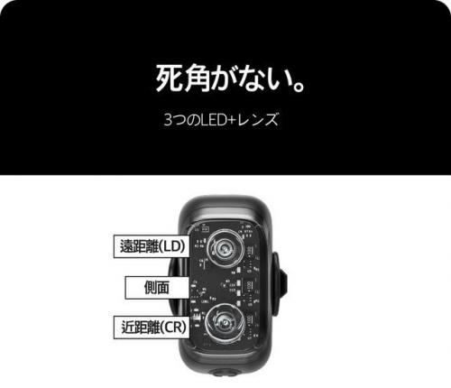 bicycle_taillamp_cliq_001a.jpg