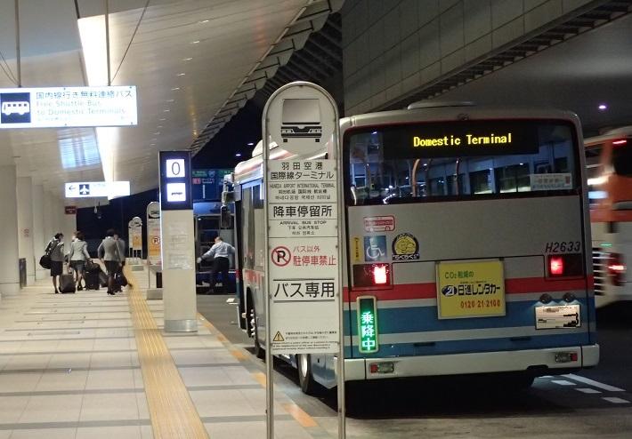 hanedaP2110001_1.jpg