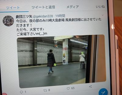 ashipri30.jpg