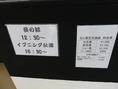 kashiba38.jpg