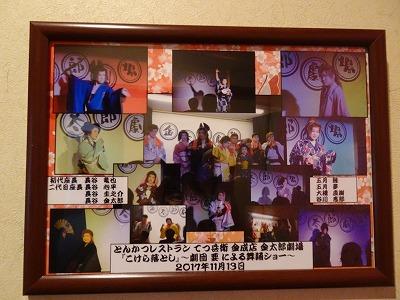kintaro33.jpg