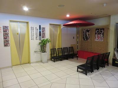 rakushou17.jpg