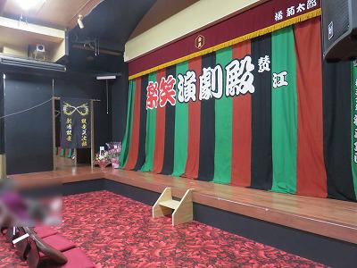 rakushou25.jpg