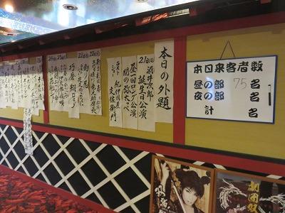 rakushou47.jpg