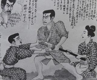 sakubee_shibai.jpg