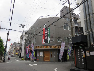 yuuraku_ama15.jpg